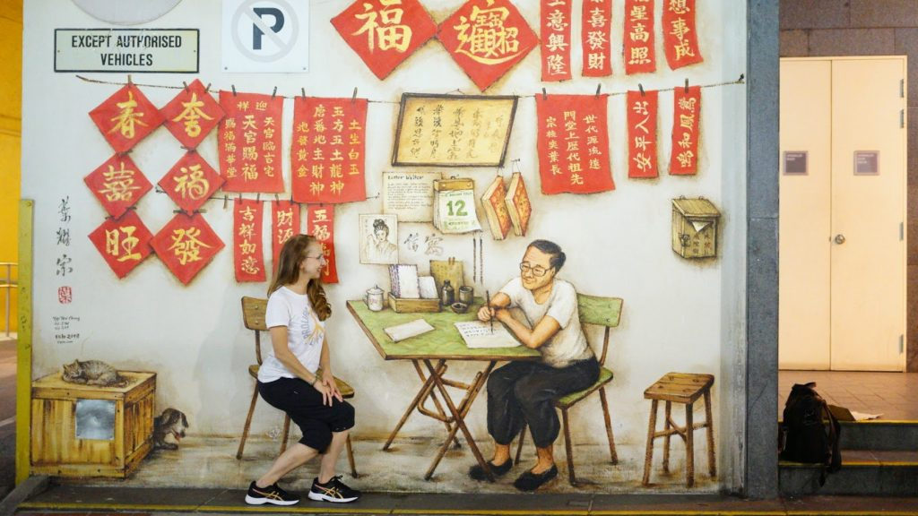 Singapore Chinatown Mural Writing Yip Yew Chong Prolific Writers Life